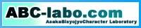 ABC-labo